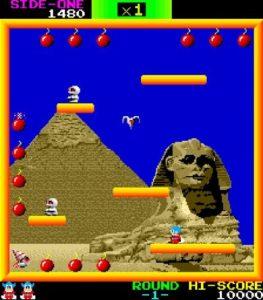 Bombjack Arcade game screenshot