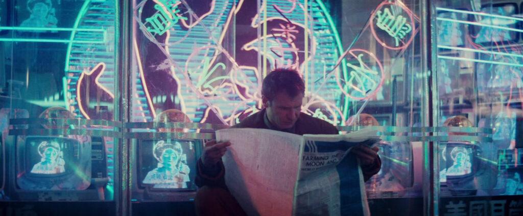 Blade Runner 010