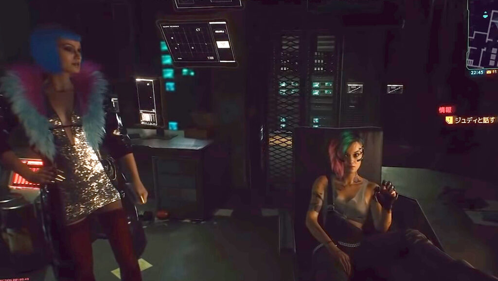 Cyberpunk 2077 The Mox Moxes Main Questline Lizzies Bar Judy Evelyn