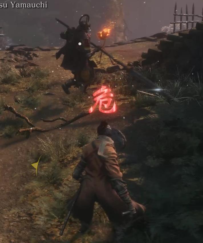 how to beat 7 spears ashina mikiri counter