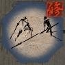 sekiro guide mikiri counter icon