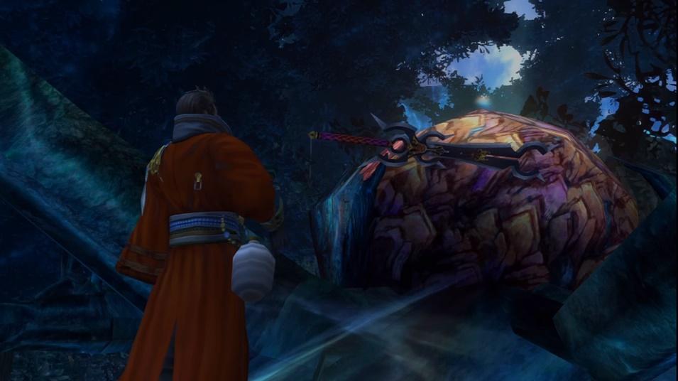 Final Fantasy X: Auron Celestial Weapon – Masamune